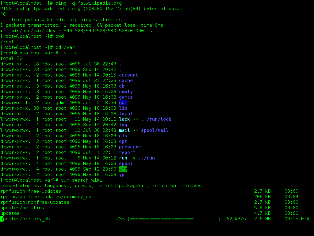 Linux command line bash GNOME Terminal screenshot